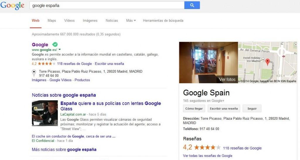 Búsqueda logada en Google