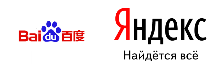 Baidu y Yandex logos